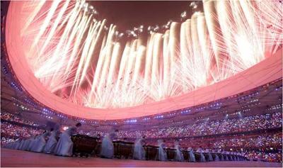 Olimpiadas de Beijing